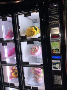 florarie non stop cluj, florarie non stop cluj, flori non stop cluj, automat cu flori proaspete, automat aranjamente flori